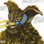 King Caeser